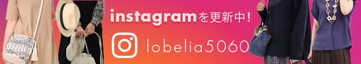 instagram@lobelia5060