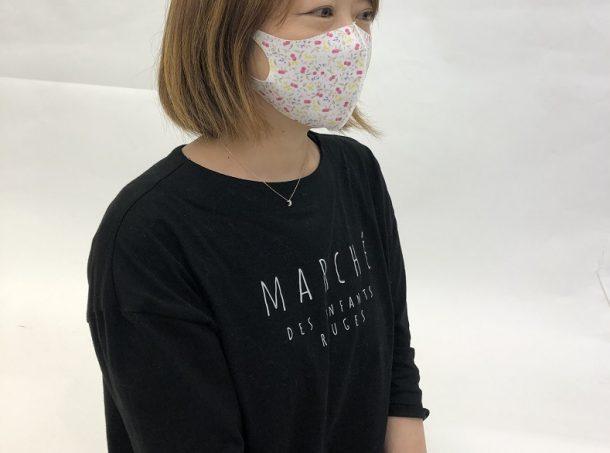 マスクは次のステージへ